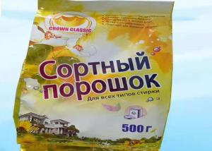 China washing detergent powder laundry powder wholesale with good price on sale