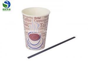 China Biodegradable 12oz Paper Tea Cups , PLA Coffee Cup Single And Double Wall on sale