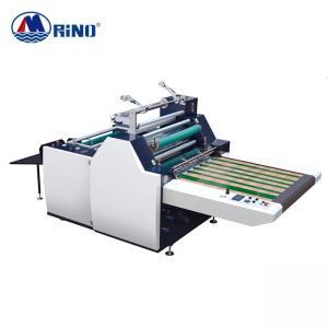 China 1100mm Paper Film Laminating Machine , 25.5kw Semi Automatic Thermal Lamination Machine on sale