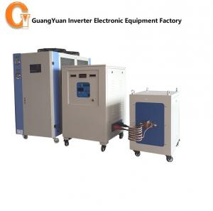 China 60KW Metal Heat Treatment Machine 10-50khz Fluctualting Frequency With Industrial Chiller on sale