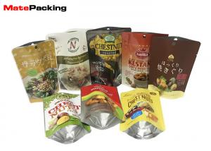 China Gravure Vivid Printing Resealable Foil Pouch , Plain Stand Up Pouches For Chest Nuts Fruit Smell Proof 200g supplier