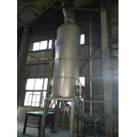 Two Chamber Structures Hot Air Furnace RTO Incinerator For Organic Waste Gas
