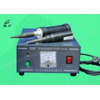 Portable Ultrasonic Plastic Welding Machine For PET / Acrylics Electronic Products