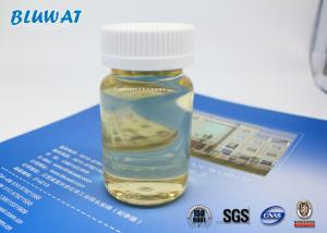 China Textile Industrial Color Fixing Agent Formaldehyde - Free Dye Fixing Agent on sale