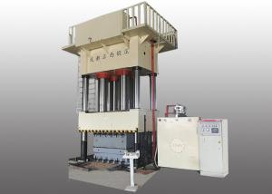 China Yz71 SMC Storage Water Tank Composite Material Forming Hydraulic Press Machine on sale