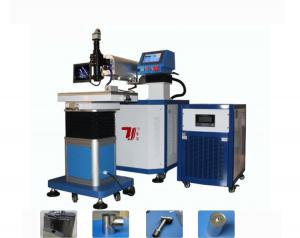 China Mould Laser Welding Machine for Sale ,  Laser Welder Mould Machine Water Cooling on sale