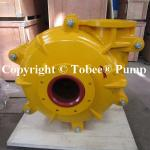 Tobee® Slurry Feed Pump