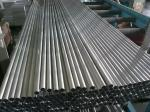 Magnesium Pipe, extruded Magnesium Tube Magnesium Alloy Pipe Magnesium Alloy Tube