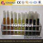 Latest technology used engine oil distillation machine to yellow base oil with 85% output