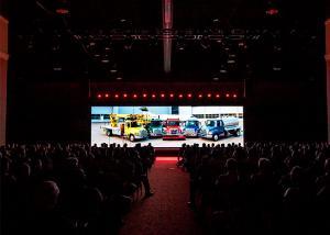 China 1000 Nits Brightness Led Presentation Screen , Small Flexible Led Screen P1.66mm on sale