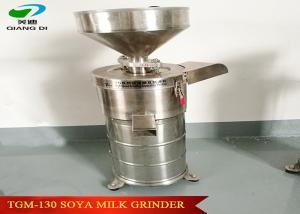 China small industrial soya bean grinder machine/stainless steel 304 soymilk grinding machine on sale