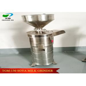 China small industrial soya bean grinder machine/stainless steel 304 soymilk grinding machine on sale