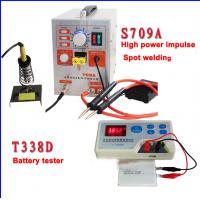 709A handheld battery spot welder + T338D Rechargeable battery parameter intelligent teste