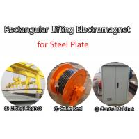 Lifting Electromagnet for  lifting and transporting steel plate
