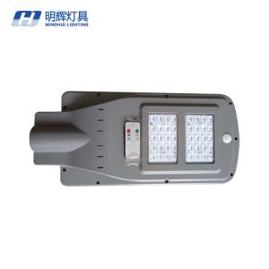 China 20W 30W 40W 60W 90W Waterproof IP65 Integrated ABS Solar LED Street Light with Best Price on sale