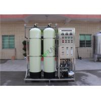 1T Capacity RO Water Treatment Plant  /  Water Filter System For Food Beverage , Medical