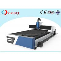 Environmental Protection Sheet Metal Laser Cutting Machine With Optimized Optical Lens