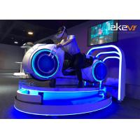 China Professional Virtual Reality Motorcycle With Dynamic Motion Platform on sale