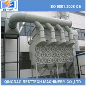 China Filter dust removal machine, cartridge dust collector on sale