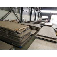 Grade 202 / UNS S20200 Hot Rolled Stainless Steel Plate  3.0 - 12.0mm Thickness