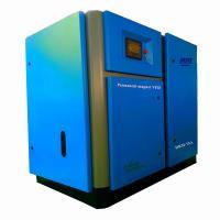 Super Energy Saving Permanent Magnet Air Compressor Equipment