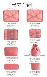 China Large Capacity Electronics Organizer Travel Case Zipper Closure Type on sale