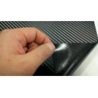 car exterior accessory--carbon fiber vinyl