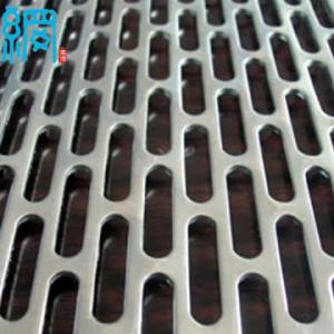 China slotted hole perforated metal sheet on sale