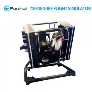 China High Performance 720 Degree Flight Simulator , Rudder Lock Cardboard Flight Simulator on sale