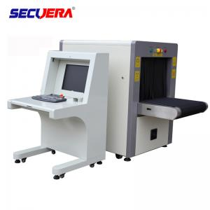 China X-ray Baggage Machines Airport Security Scanner Metal Detector SE6040 x ray luggage scanner portable digital dental on sale