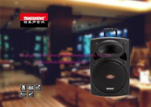 China 15 PA Speakers Bluetooth Portable Sound System Battery Powered on sale