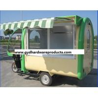 Mobile Food Kiosk (CE&ISO9001 certification)/Food Cart,Outdoor Mobile Snack Food Kiosk for Sale,Self Service ATM Kiosk M
