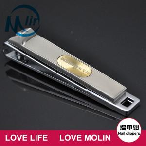 China Carbon Steel Nail Clipper for Personal Care on sale