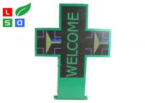 China RGB Color Mobile APP Software Wi-Fi Control P25 Double Sided LED Pharmacy Cross Sign on sale