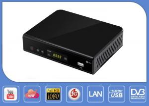 China 30W 61W 70W 3G LAN DVB S2 Satellite Receiver Ethernet TV Encoder on sale