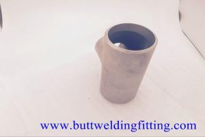 China Butt Weld Fittings 2''x1-1/4'' SCH10S Copper Nickel 70/30 ASME B16.9 Pipe Tee on sale