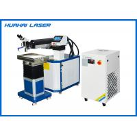 300W Spot Laser Welding Machine For Mould Repair Big Inner Space High Efficiency