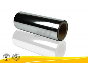 China Professional 3'' Silver Polyester Film With EVA Glue, Silver Mirror Film on sale