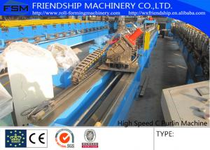 China Automatic Punching C Z Purlin Roll Forming Machine , 1.0-3.0mm Thickness on sale