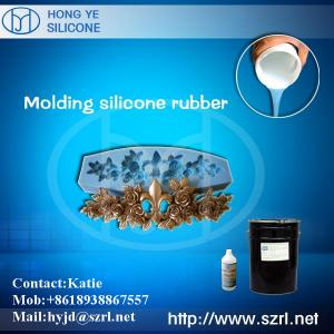 China Liquid molding silicone rubber for resin jewelry mold making on sale