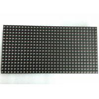China High Brightness P8 LED Display Module / Electronic Display Boards Advertising Use on sale