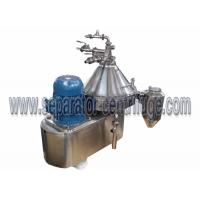 High Speed Food Centrifuge , Milk Separator With Large Capacity For Beverage Juice Clarification