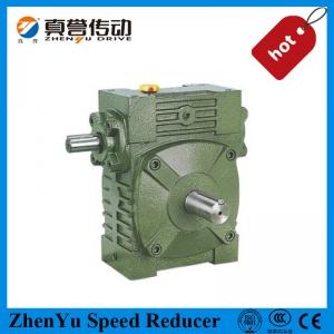 China Parallel Shaft Worm Gear Speed Reducer Compact Structure Small Worm Gearbox on sale