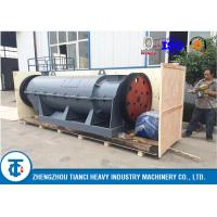 China Advanced Fertilizer Granulator Machine for Round Ball Organic pellet Making on sale