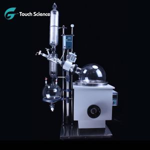 China 50L Rotary Vacuum Evaporator Efficiency for Alcohol Distill on sale
