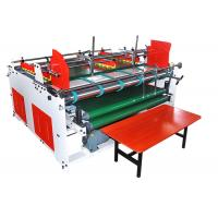 Carton Box Pressure Folder Gluer Machine , Electric Driven Carton Folder Gluer