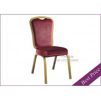 China Aluminum chairs big lots furniture IN China manufacture (YF-26) on sale