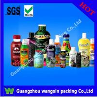 China pvc shrink labels for bottles on sale