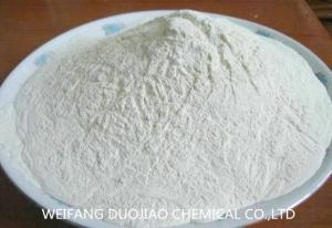 China Pure Feed Grade Ferrous Sulfate Hydrate Reducibility For Mineral Additive on sale