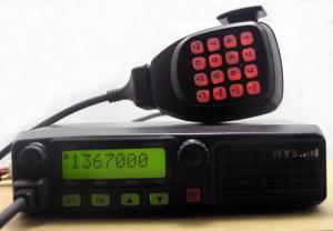 China In-vehicle Mobile Two-way Radio TC-271 on sale